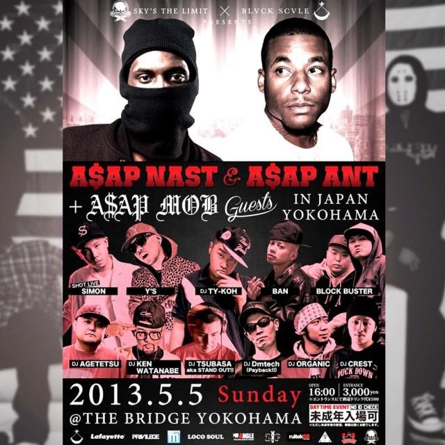 A$AP NAST & A$AP ANT + ASAP MOB Guests IN JAPAN YOKOHAMA