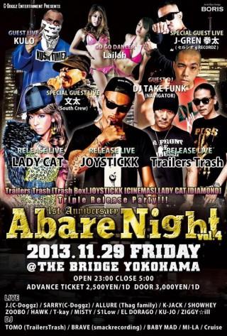 Abare Night