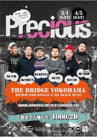 2014/3/1 Precious