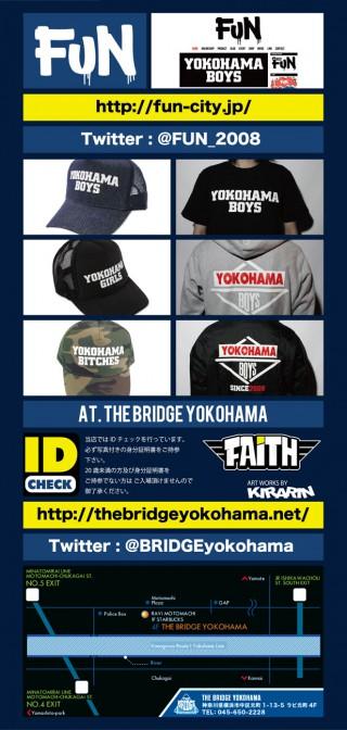 new_faith_ura2012