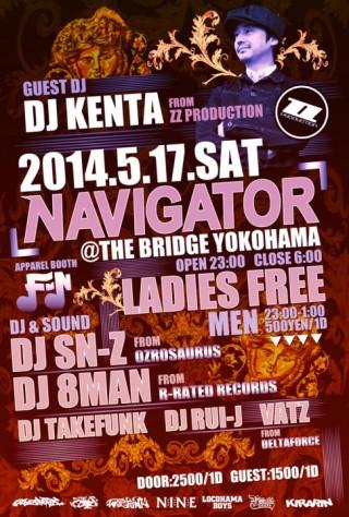 navigator-0517-head-486x720