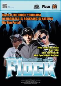 flock-bridgeyokohama