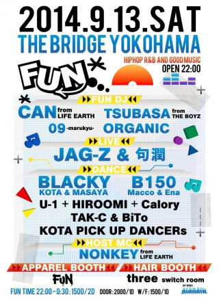 fun-bridgeyokohama2
