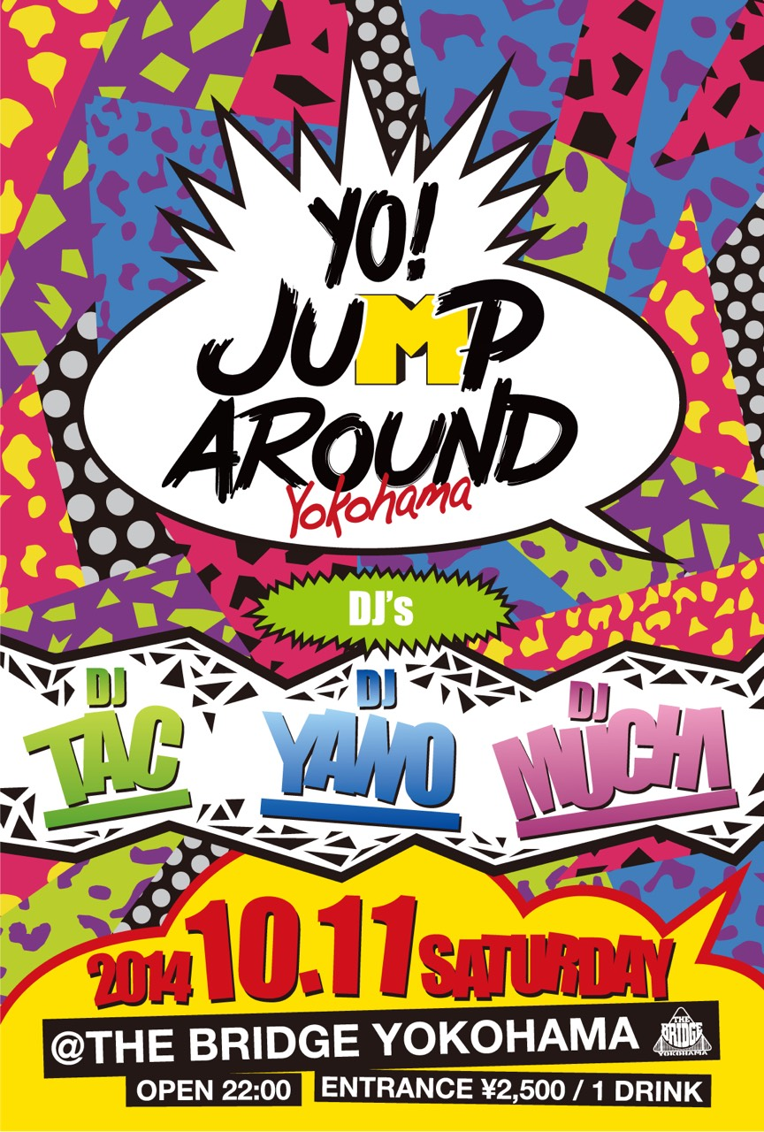 jumparound