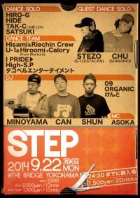 step-bridgeyokohama