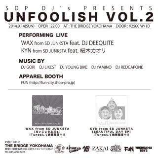unfoolish-bridgeyokohama