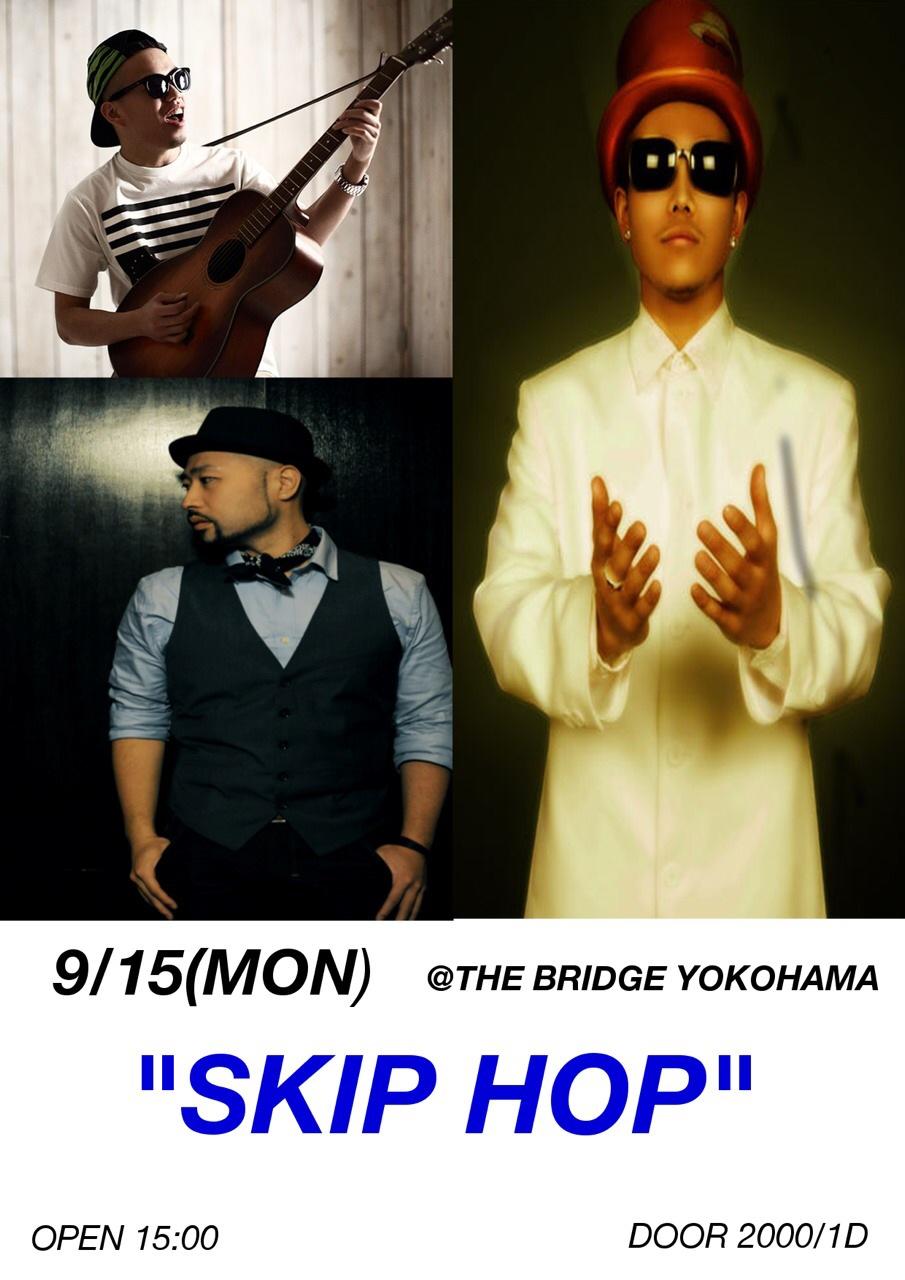skiphop-bridgeyokohama