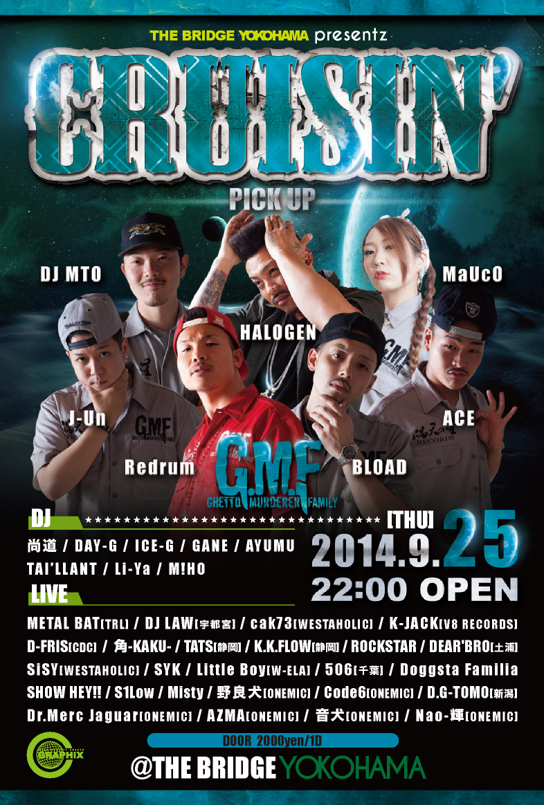 cruisin-bridgeyokohama