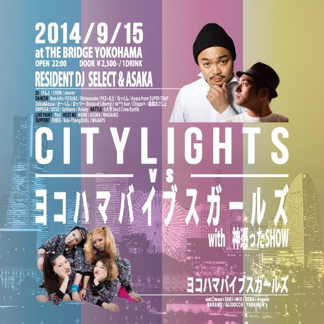citylights-bridgeyokohama