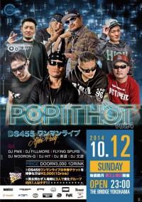 popithot-bridgeyokohama