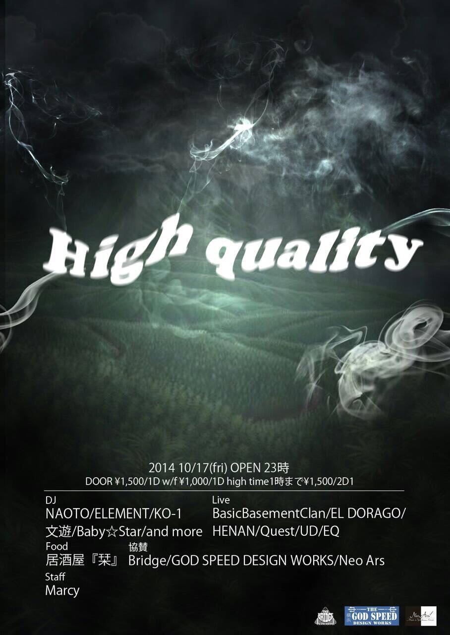 highquality-bridgeyokohama
