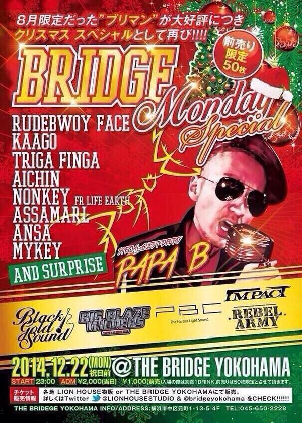 bridgemonday
