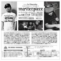 masterpiece_bridgeyokohama2