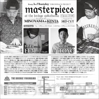 masterpiece_ura