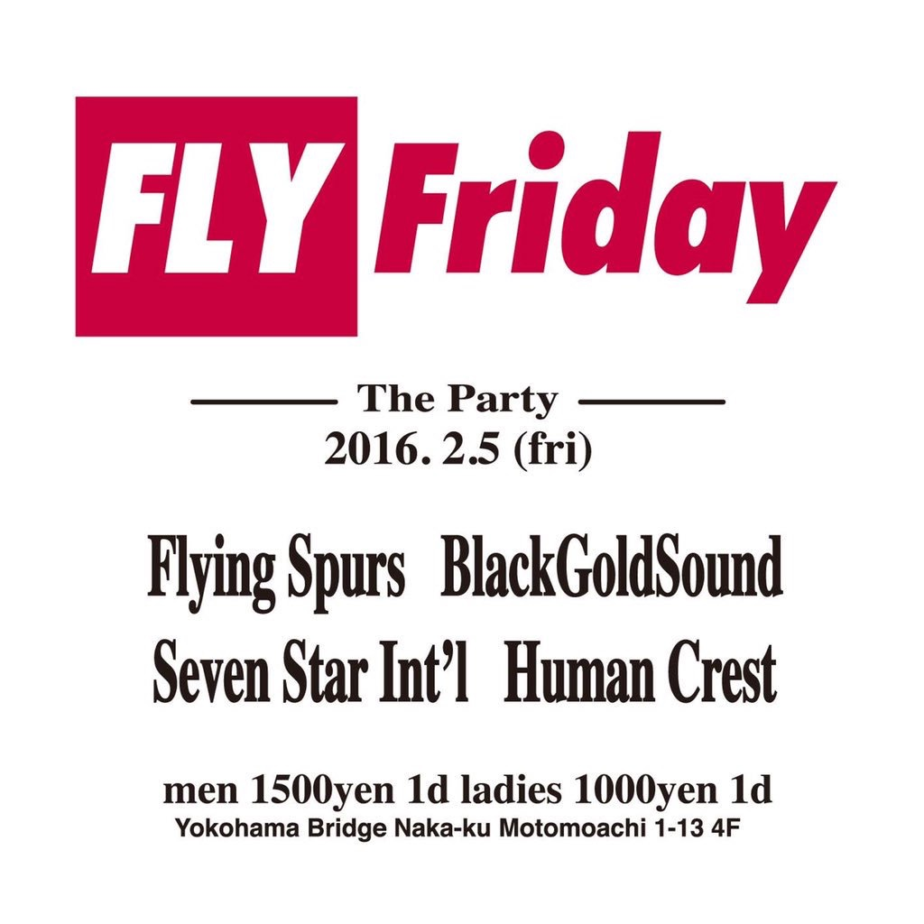 fly friday