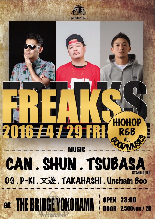 freaks-bridge