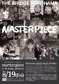 masterpiece_poster20160819