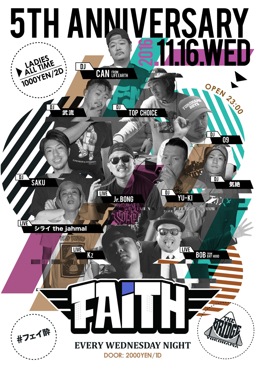 faith2016_11_anniversary