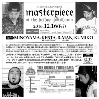 masterpiece201612ura