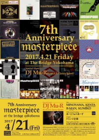masterpiece0421poster