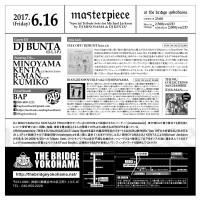 masterpiece_ura-4