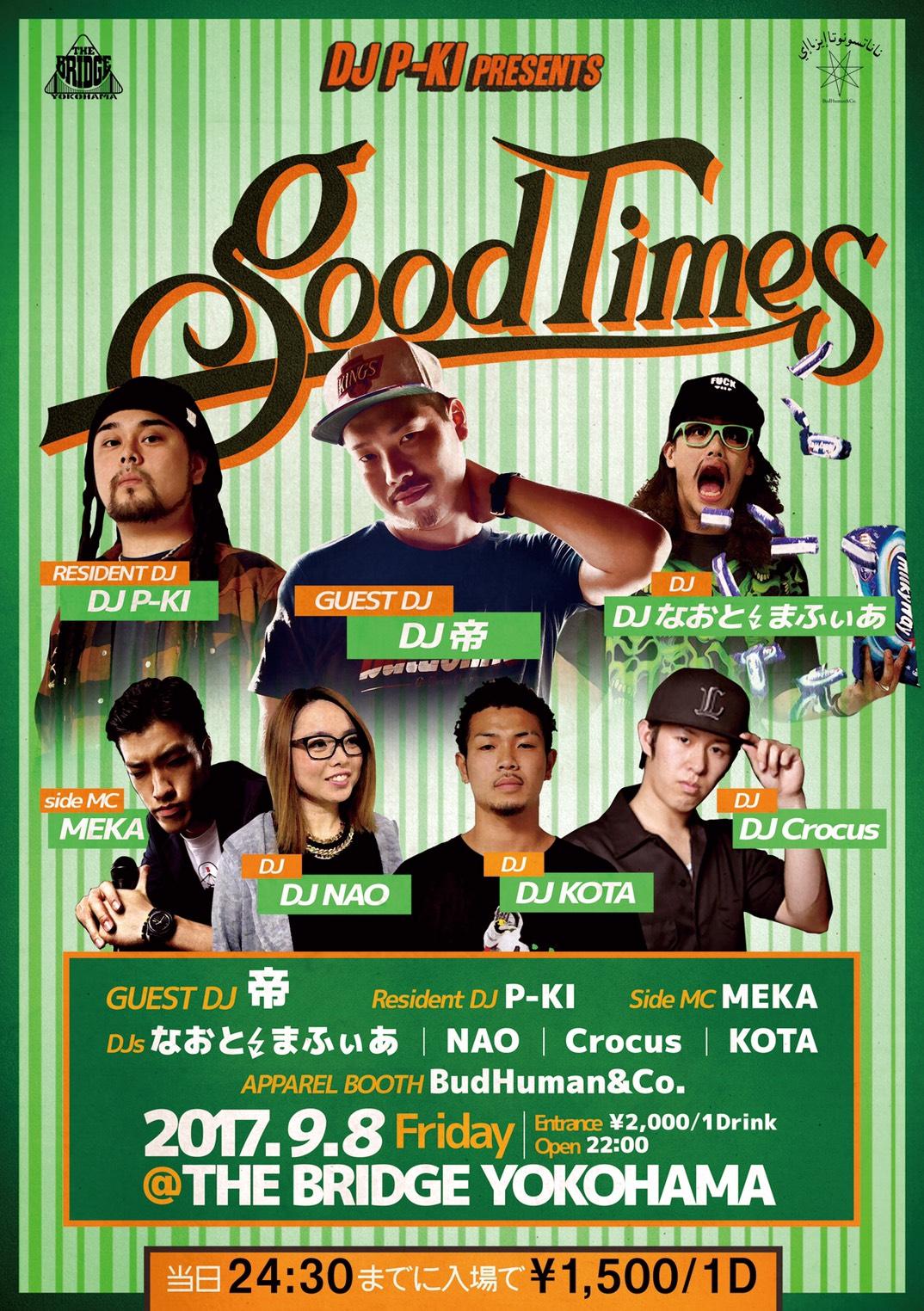 goodtimes-bridgeyokohama