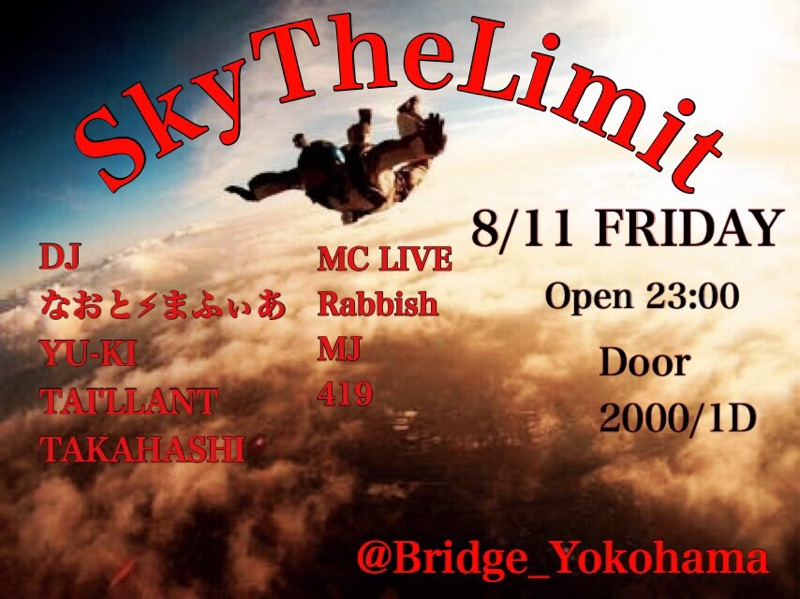 skythelimit-bridgeyokohama