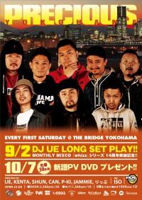 precious-bridgeyokohama