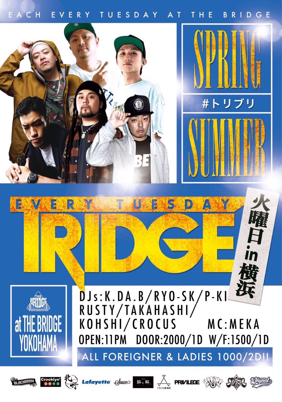 TRIDGE-bridgeyokohama