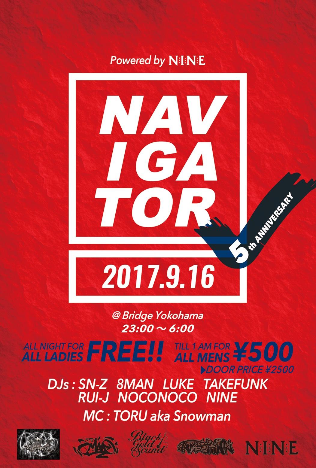 navigator-bridgeyokohama