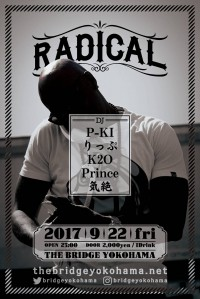 radical-bridgeyokohama