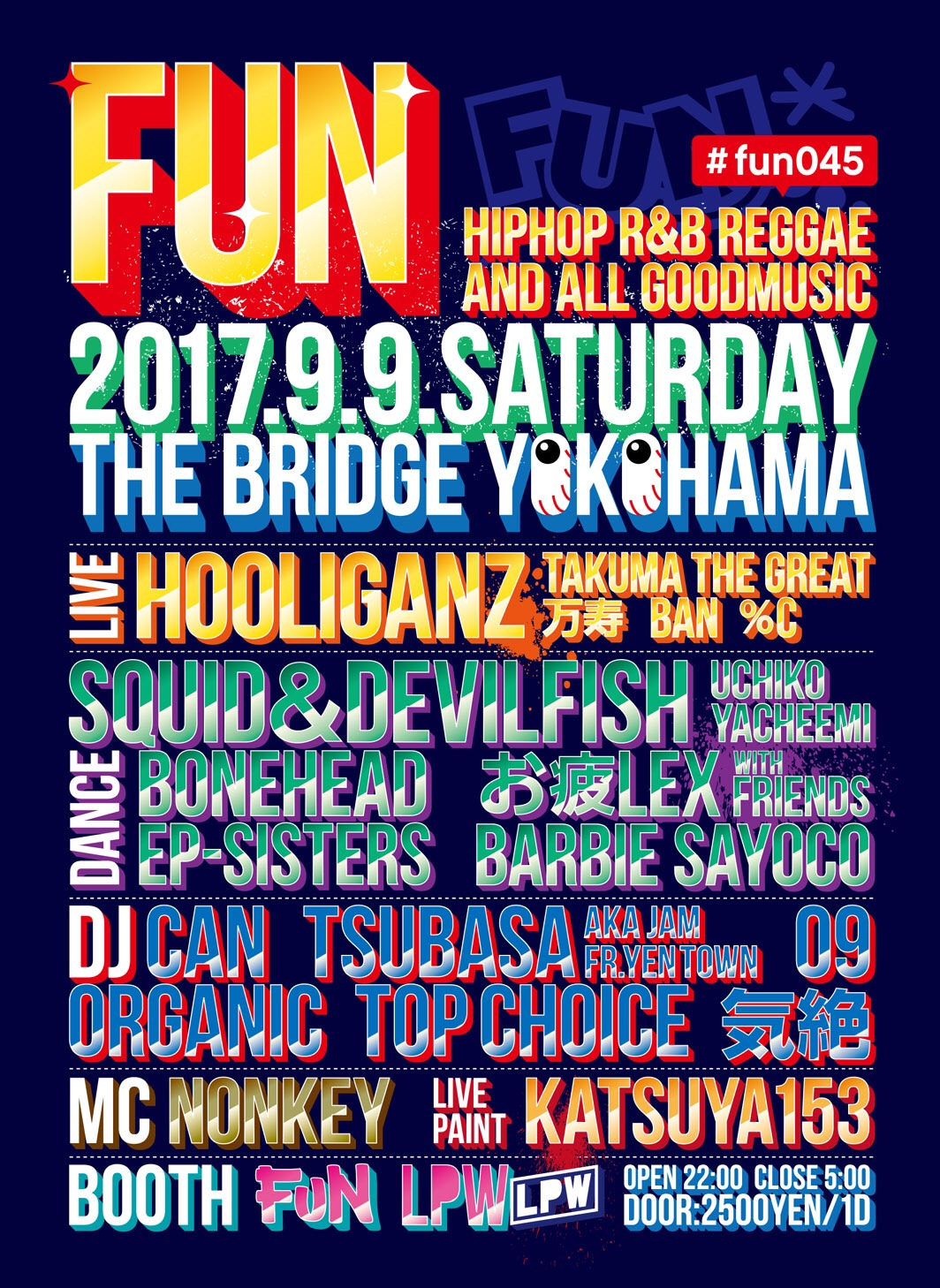 fun-bridgeyokohama