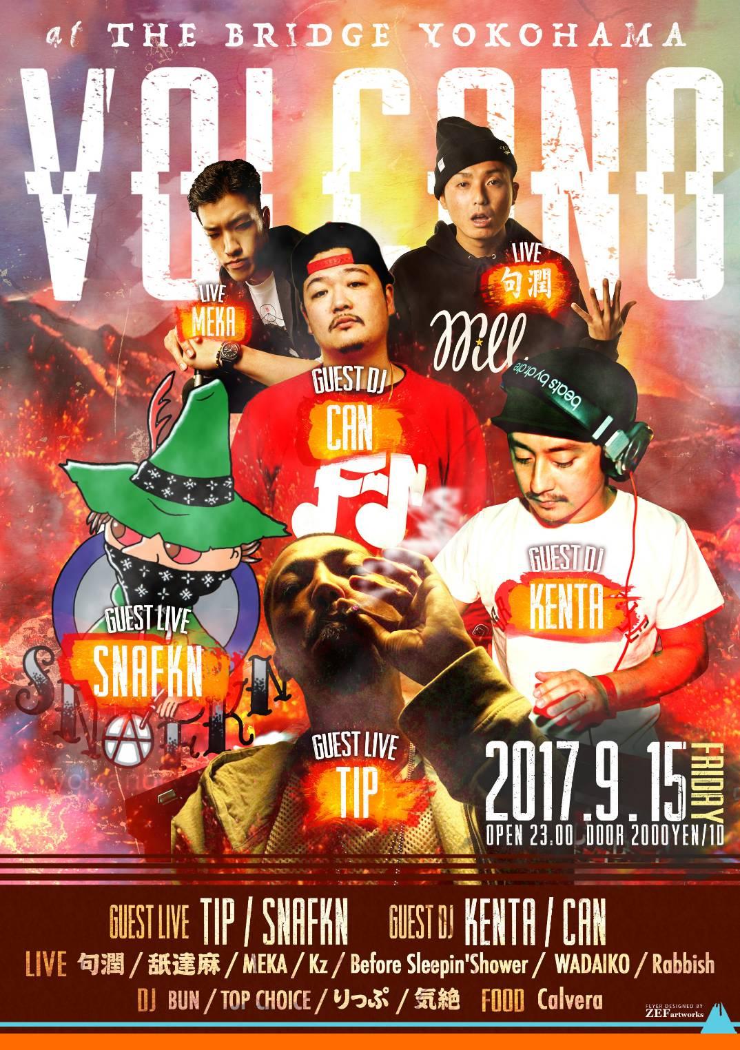 volcano-bridgeyokohama