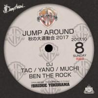 jumparound-bridgeyokohama