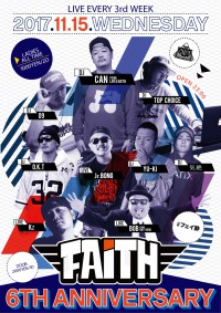 faith2017_11_olmae-02