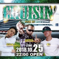 cruisin_sns