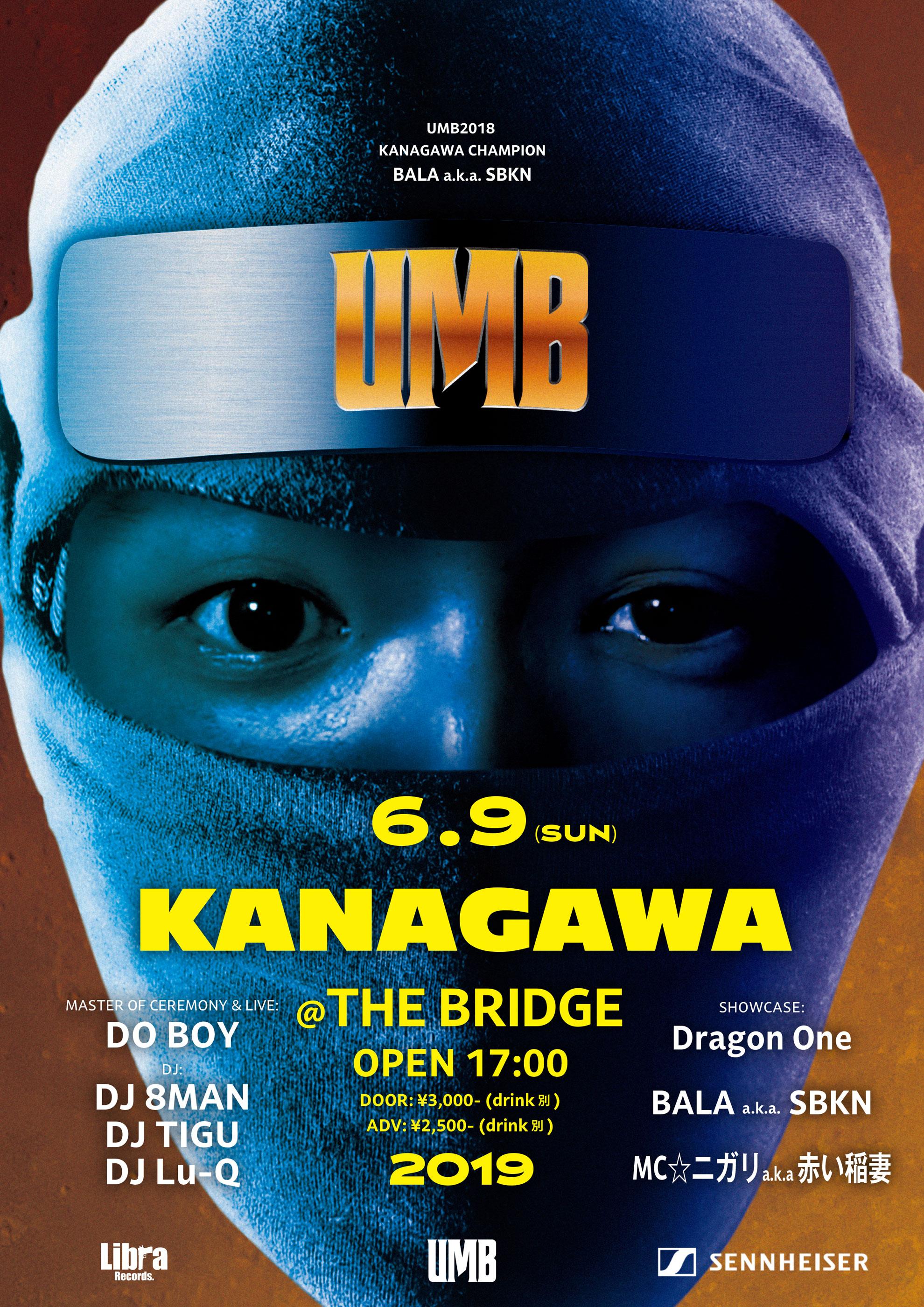 UMB2019_KANAGAWA-1