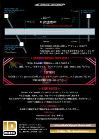 2020_01_omote_ol-04