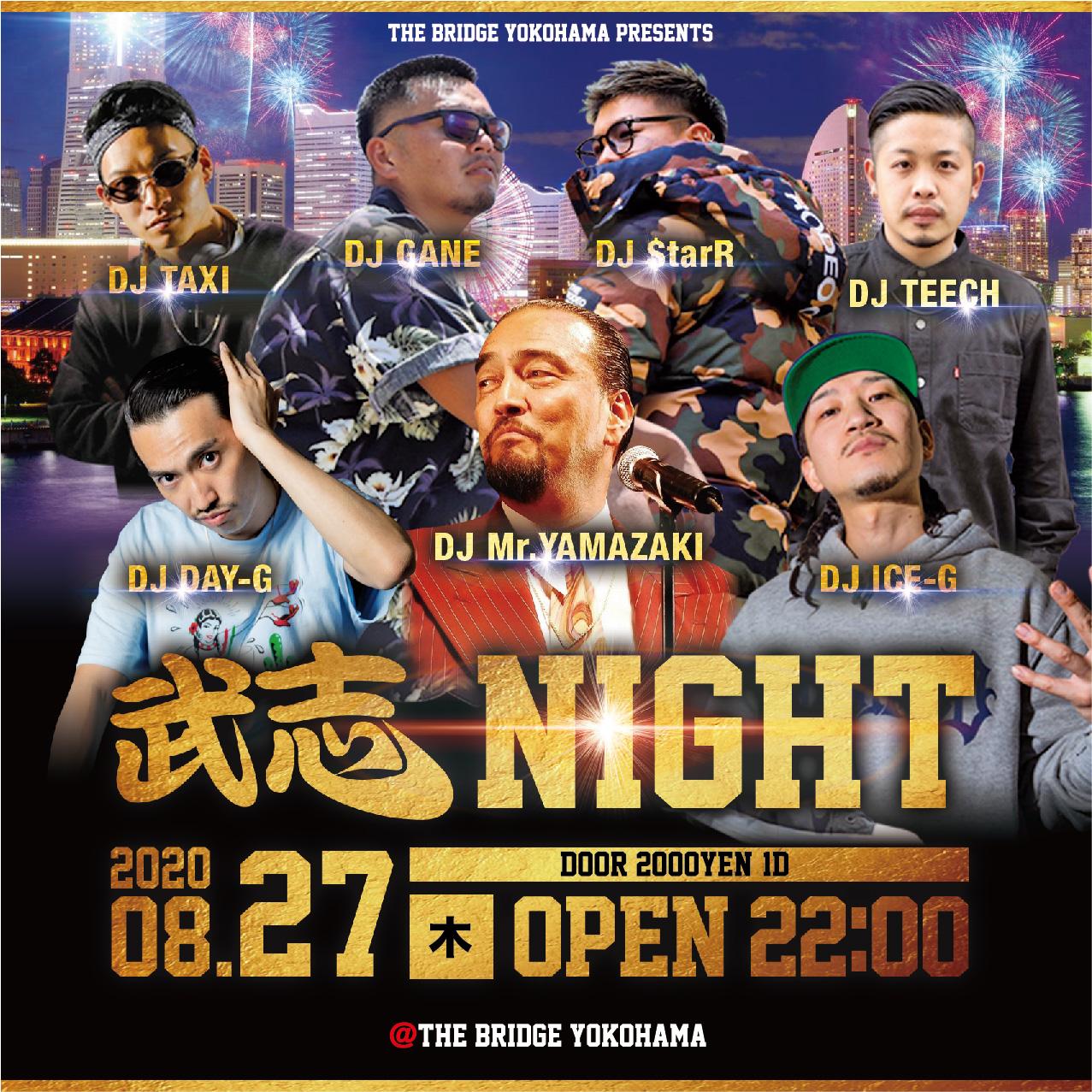 takeshi_night